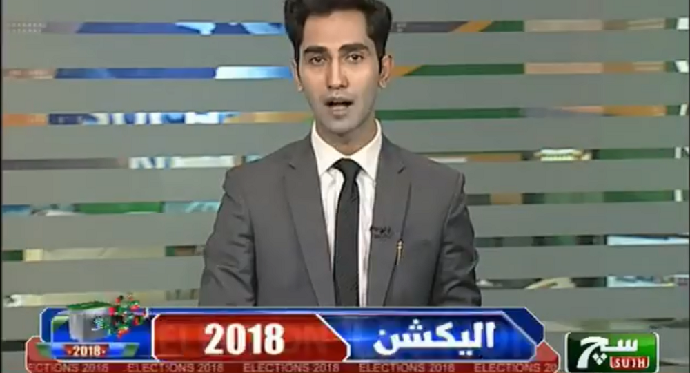Sach News Report